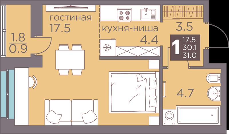 1-комнатная смарт 31<span>м<sup>2</sup></span>