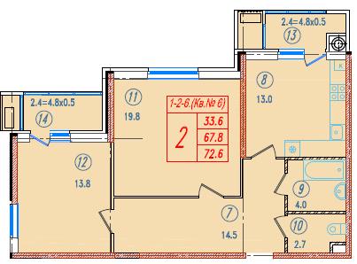 2-комнатная 72.6<span>м<sup>2</sup></span>