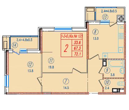 2-комнатная 72.1<span>м<sup>2</sup></span>