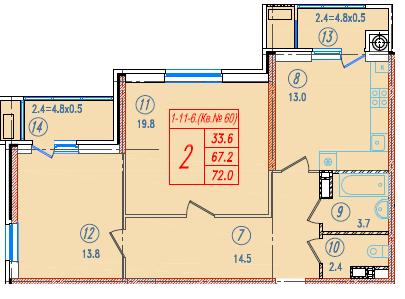 2-комнатная 72<span>м<sup>2</sup></span>