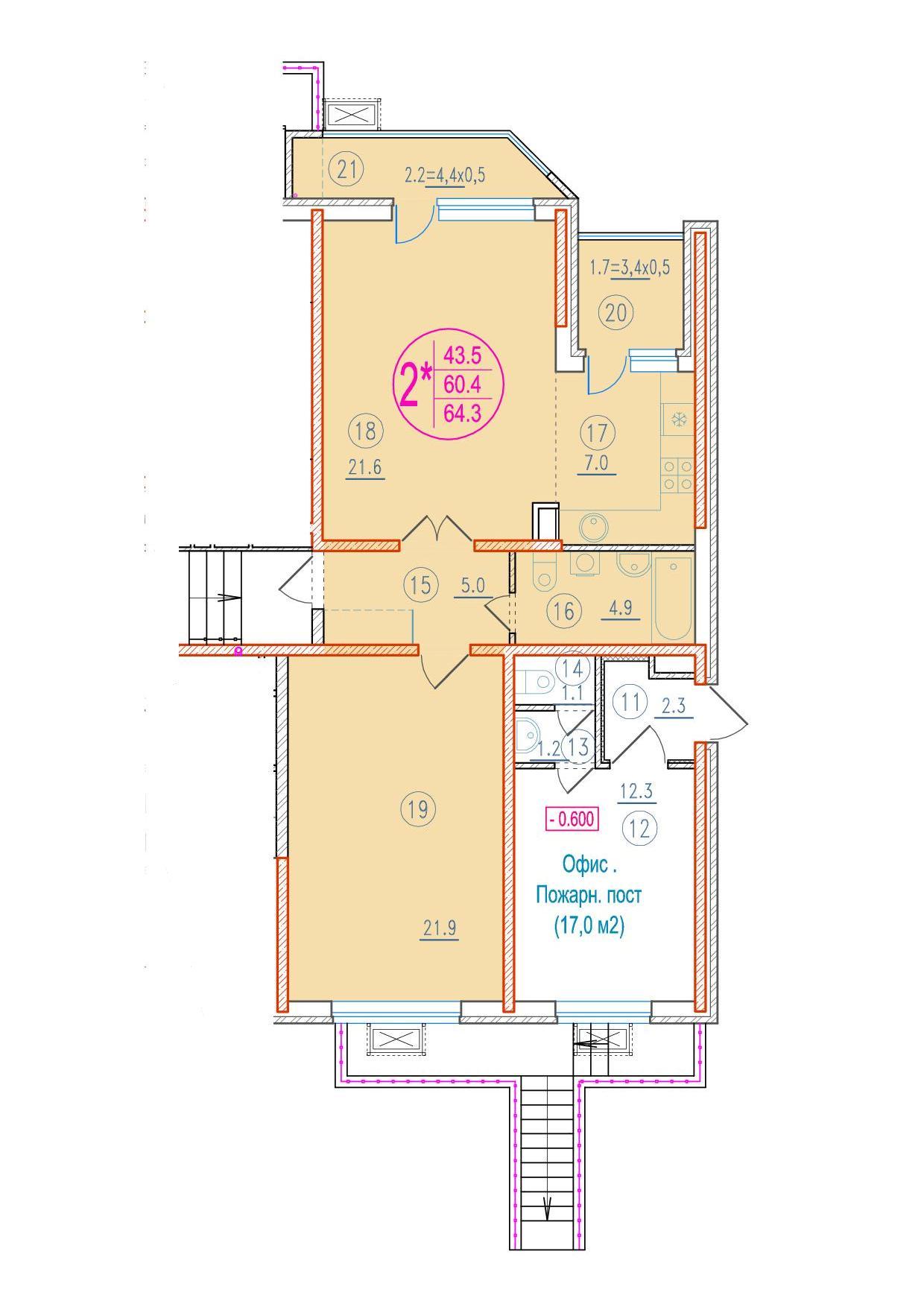 2-комнатная смарт 64.3<span>м<sup>2</sup></span>