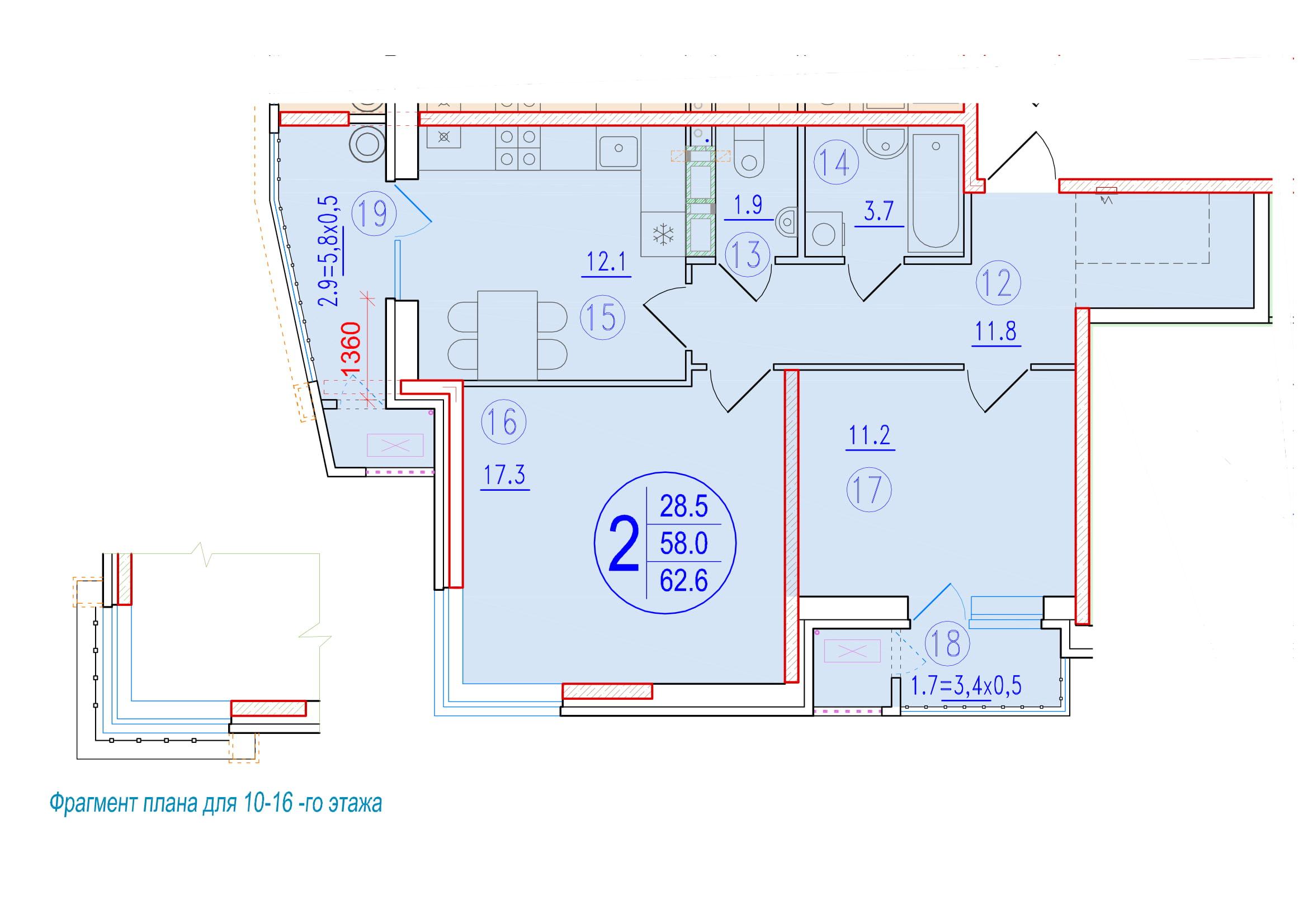 2-комнатная 62.6<span>м<sup>2</sup></span>