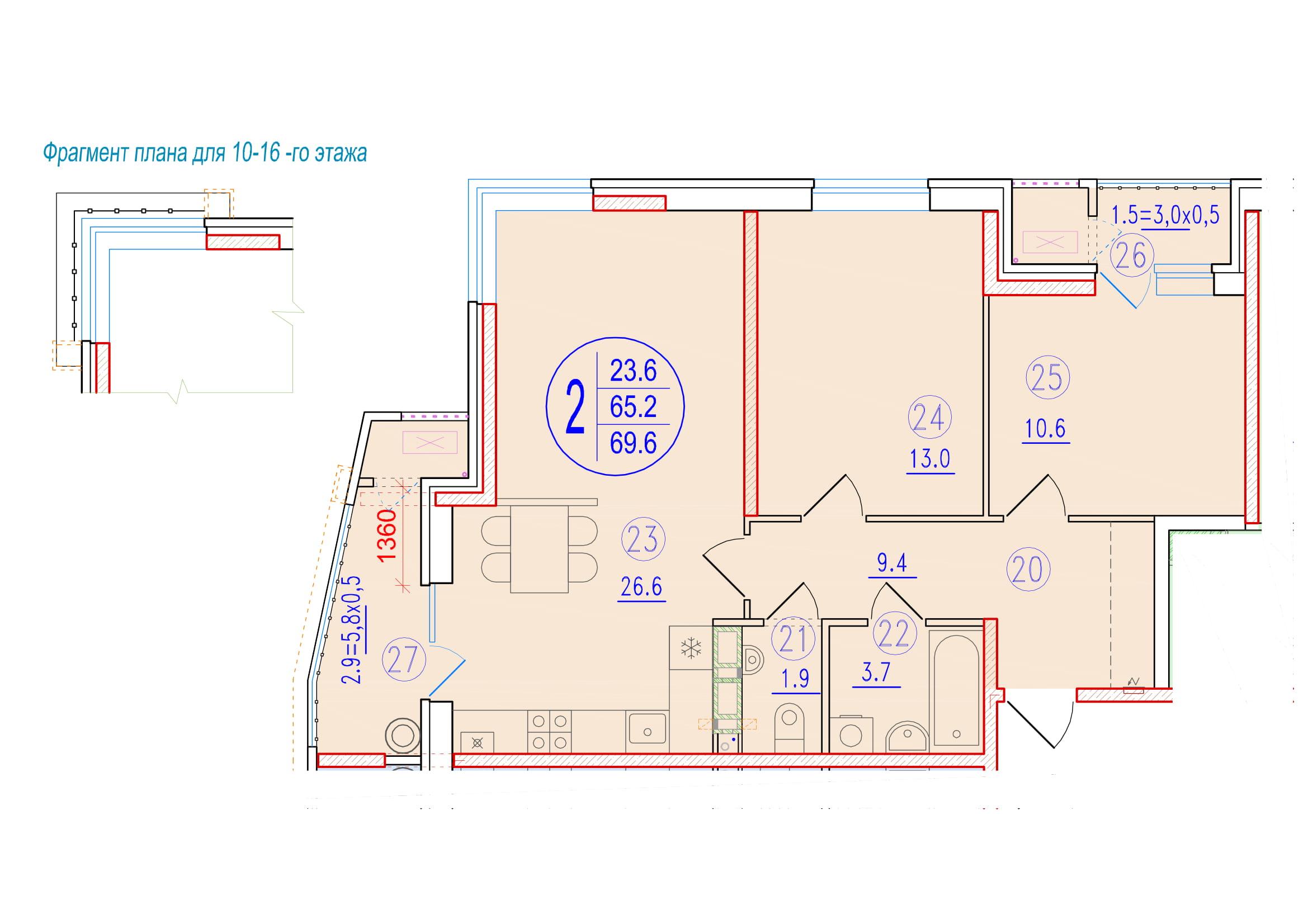 2-комнатная смарт 69.6<span>м<sup>2</sup></span>