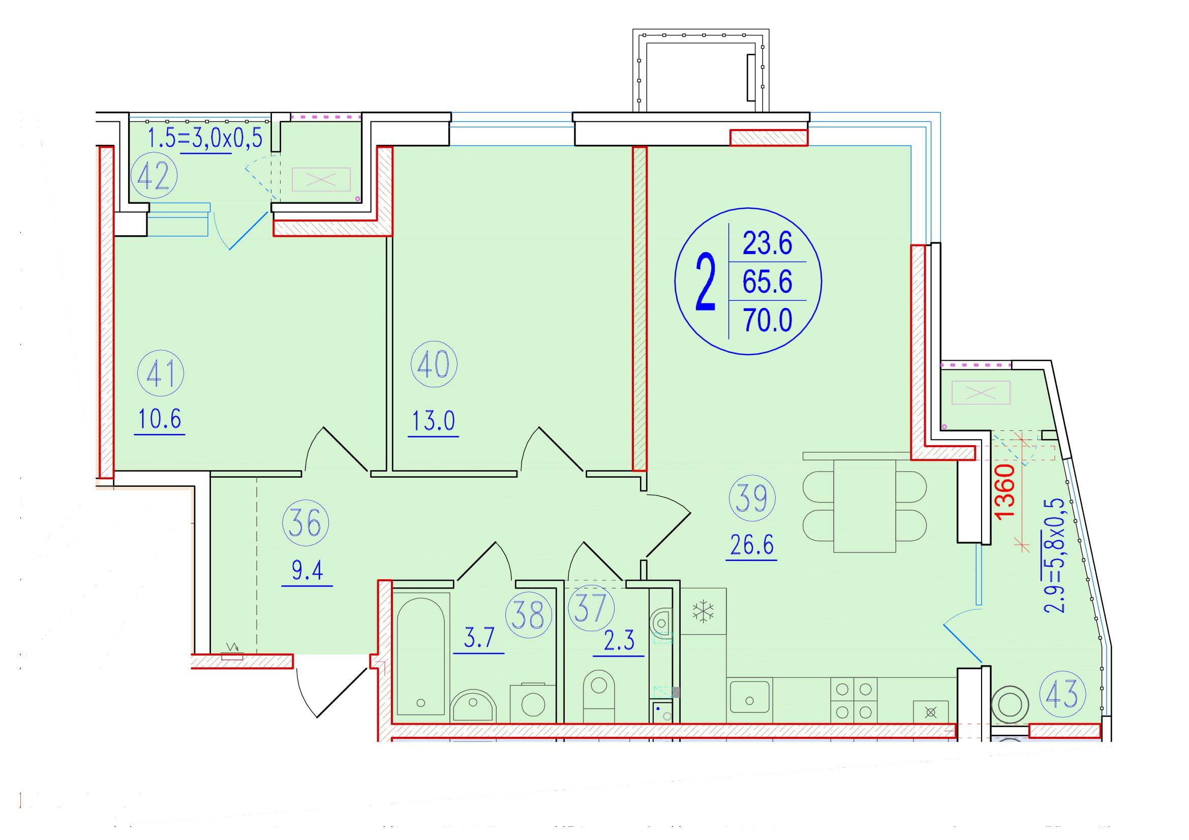 2-комнатная смарт 70<span>м<sup>2</sup></span>