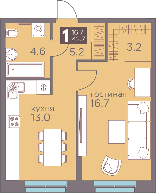 1-комнатная 42.7<span>м<sup>2</sup></span>