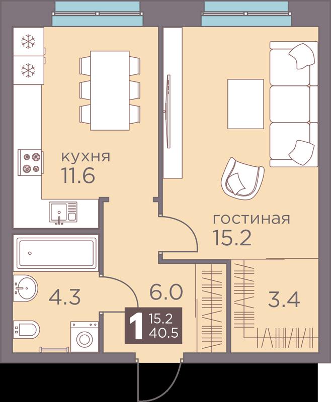 1-комнатная 40.5<span>м<sup>2</sup></span>