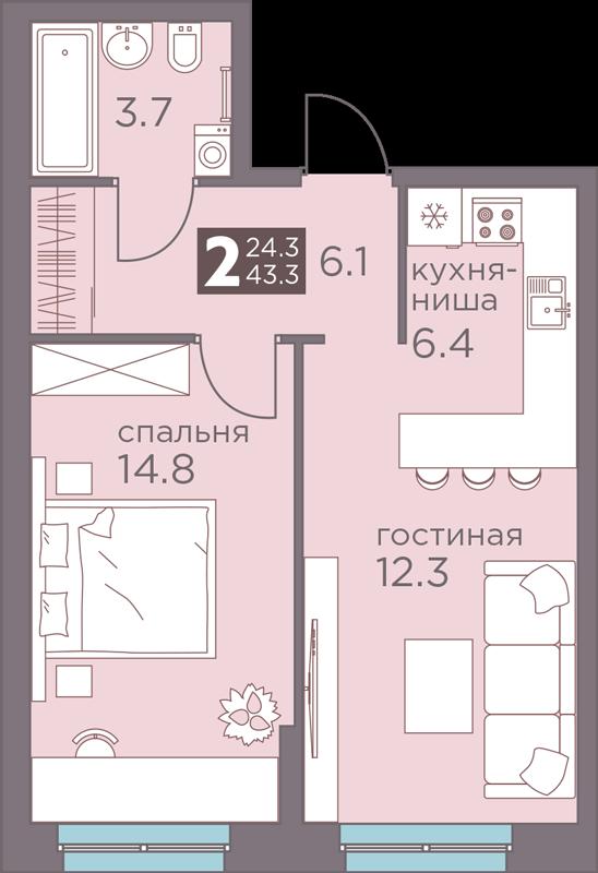 2-комнатная смарт 43.3<span>м<sup>2</sup></span>