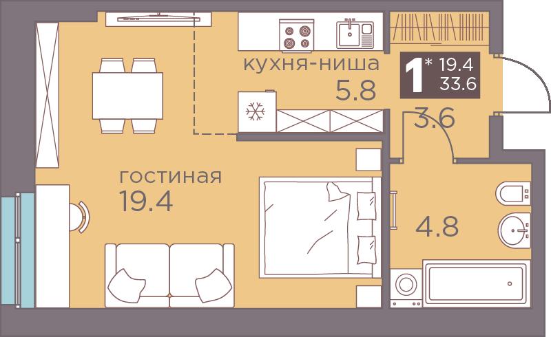 1-комнатная смарт 33.6<span>м<sup>2</sup></span>