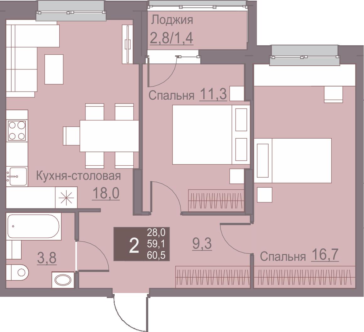2-комнатная 60.5<span>м<sup>2</sup></span>