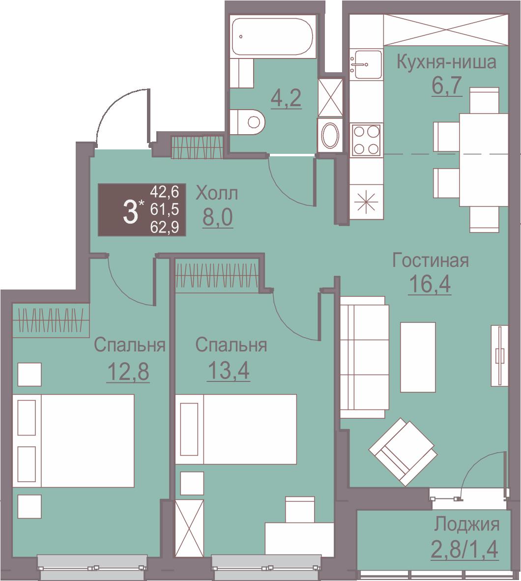 3-комнатная смарт 62.9<span>м<sup>2</sup></span>