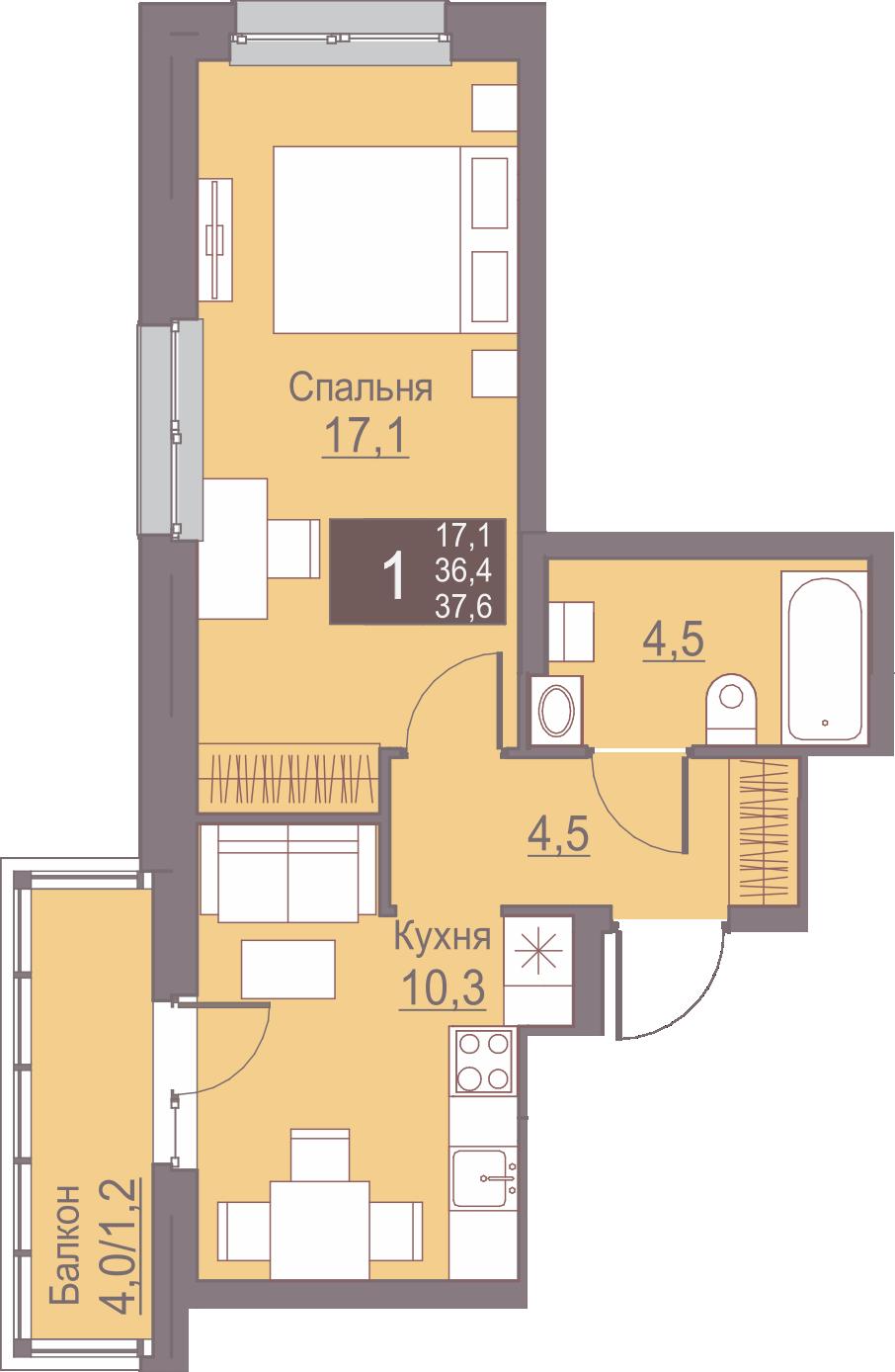 1-комнатная 37.6<span>м<sup>2</sup></span>