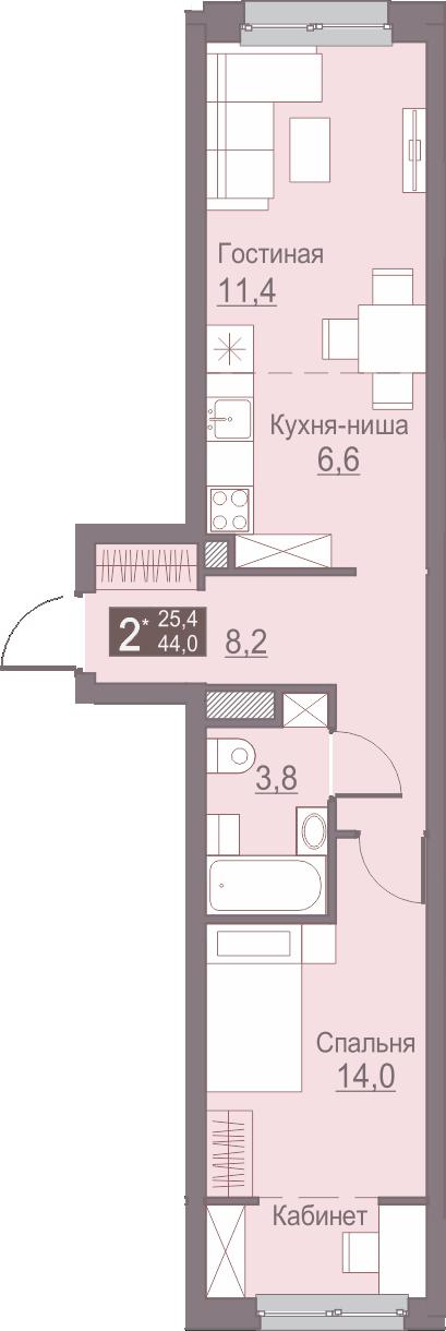 2-комнатная смарт 44<span>м<sup>2</sup></span>
