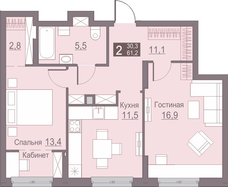 2-комнатная 61.2<span>м<sup>2</sup></span>
