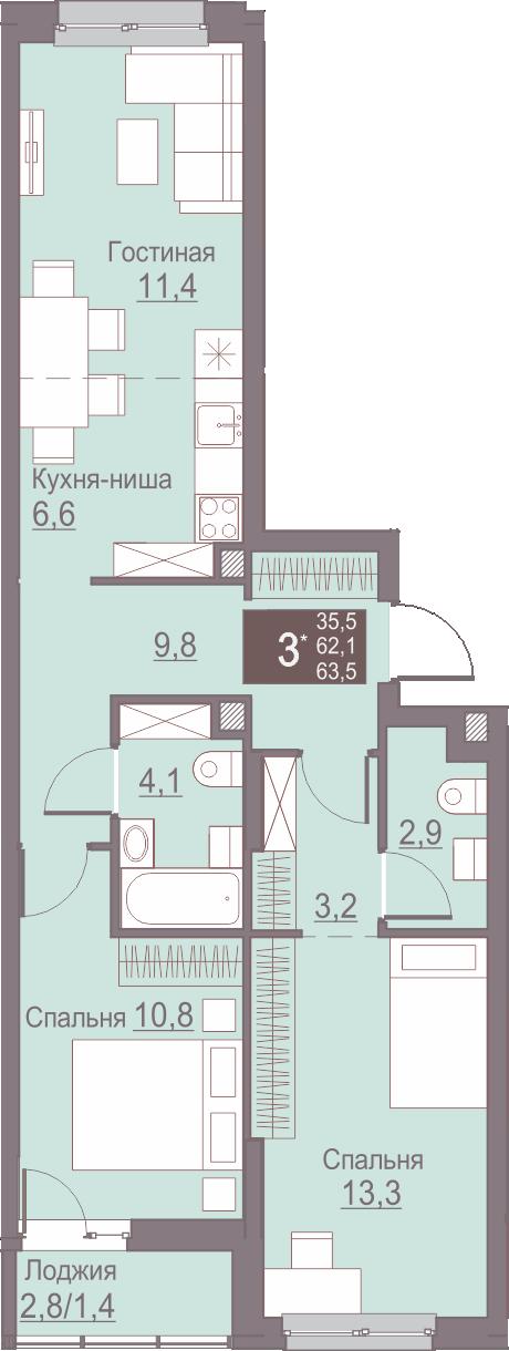 3-комнатная смарт 63.5<span>м<sup>2</sup></span>