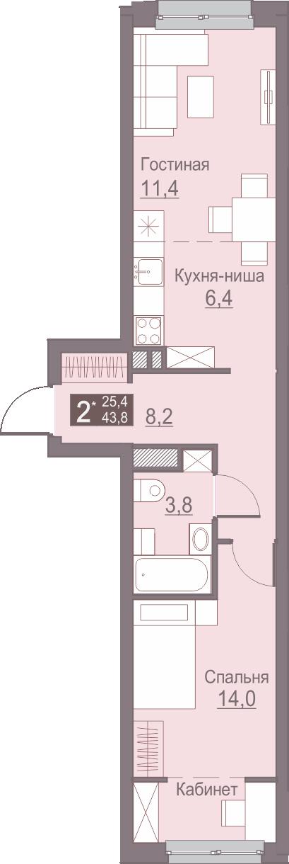 2-комнатная смарт 43.8<span>м<sup>2</sup></span>