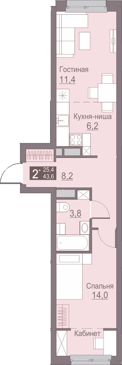 2-комнатная смарт 43.6<span>м<sup>2</sup></span>